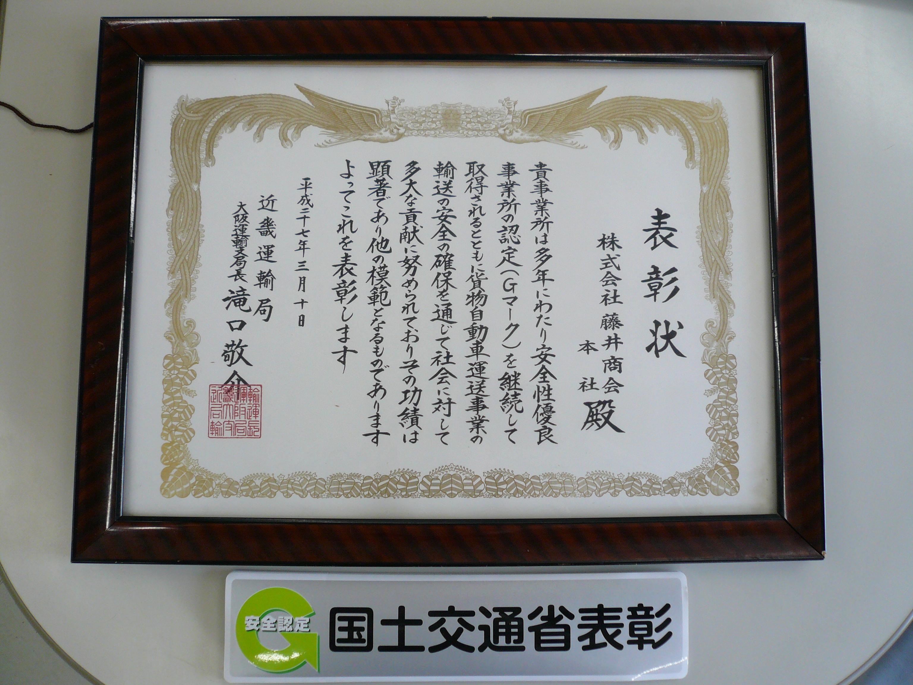 http://www.fujiishokai.com/news/%E7%B6%99%E7%B6%9A%E6%9B%B4%E6%96%B0.JPG