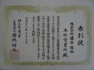 P1030157.JPG
